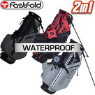 Fastfold Hybrid 2-in-1 Waterproof Standbag