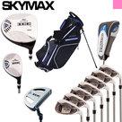 Skymax IX5 Complete Golfset Dames Graphite