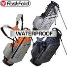 Fastfold Challenger Waterpoof Standbag