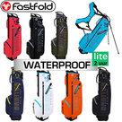 Fastfold Orbiter 7 Inch Waterproof Standbag