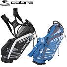 Cobra Ultralight Standbag
