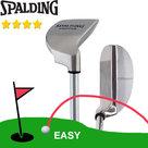 Spalding Easy Pro Chipper