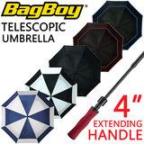 Bagboy Telescopic Umbrella