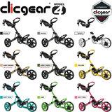 Clicgear 4.0 Golftrolley_14