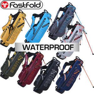 Fastfold Orbiter 7 inch Standbag