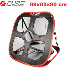 Pure2improve Pop Up Chipping Net 5 Targets